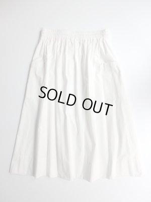 画像1: atelier naruse 馬布コットンWウエストゴムギャザースカート オフホワイト