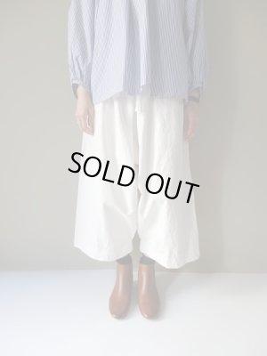 画像1: Veritecoeur Thick Cotton Pants IVORY